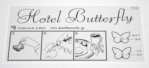 HOTEL BUTTERFLY by D-BROS